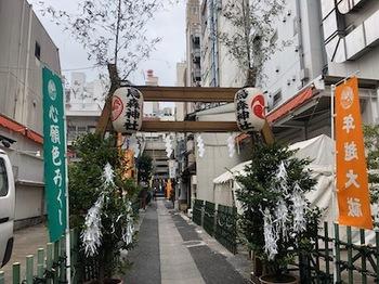 2019Dec21-Karasumori3 - 1.jpeg