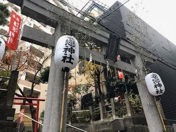 2019Dec21-Tsumakoi - 1.jpeg