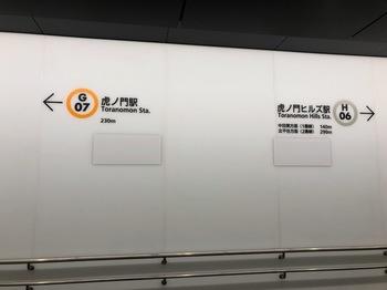 2020Jun26-HillsTsuuro2 - 1.jpeg