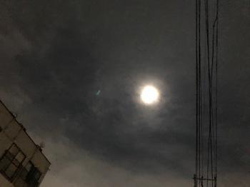 2021Jan28-Moon1 - 1.jpeg