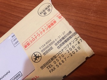 2021Jul1-Ticket - 1.jpeg