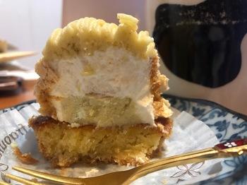 2021Sep18-Cake3 - 1.jpeg