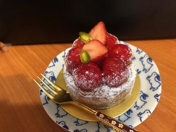 2021Sep21-Cake - 1.jpeg